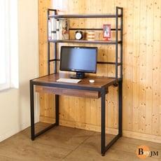 BuyJM LOFT工業風防潑水98公分黑烤漆方框附書架工作桌/附插座 I-H-DE072BR-1