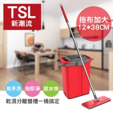 清潔面積加大-新潮流乾濕兩用雙槽加大平板拖把/大板洗脫拖(贈2布)TSL-226