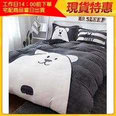 加厚保暖法蘭絨四件套床包被套組1.8m