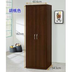 【MUNA】羅恩2尺衣櫥(胡桃,積層色,橡木色,白色)