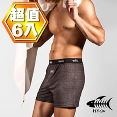 HEGU素色AB紗男性平口褲6件組