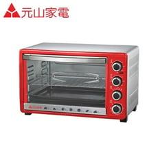 【愛生活】元山牌 ( YS-5320OT ) 32公升 雙溫控不鏽鋼旋風大烤箱/電烤箱