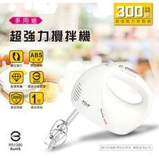 【愛生活】聖岡科技 Dr.AV ( HM-350 ) 多用途超強力攪拌機 / 攪拌器 / 攪拌棒