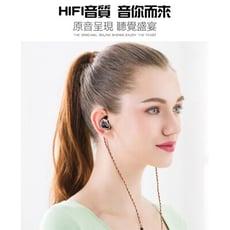 劇院級雙動圈入耳式線控耳機