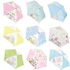 日本角落生物 角落小夥伴 卡通雨傘 摺疊傘 可愛雨傘 日本進口