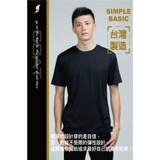 GOAT SIMPLE BASIC CREW TEE 男生短袖上衣