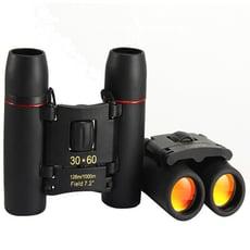 高清8倍微光夜視雙筒望遠鏡