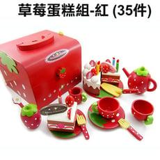 17mall木製家家酒系列玩具(巧克力/草莓蛋糕/草莓甜心/和風/吐司麵包)任選一款799