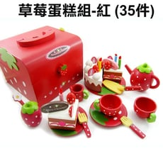17mall木製草莓蛋糕點心手提家家酒組(木製蛋糕點心玩具組)