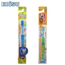 【EBiSU惠比壽】個人識別/超炫透明柄兒童牙刷
