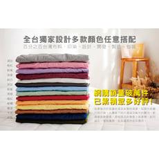 MIT炫彩防汙床包式保潔墊-【枕套】