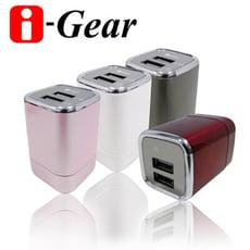 i-Gear 3.4A 藍光LED雙USB旅充變壓器 SAD-TC1