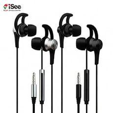 iSee 運動型智慧手機專用通話及音樂金屬耳麥IS-MHS660