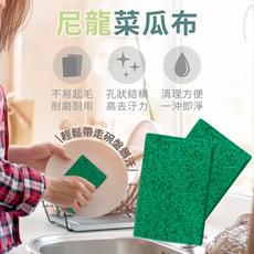 【現貨 免運費!尼龍菜瓜布】除鏽 刷子 百潔布 洗鍋刷 鋼刷 抹布 洗碗布 廚房菜瓜布