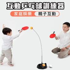 可調節高度款 乒乓球訓練器(含球拍座) 迴力乒乓球 乒乓球 抖音玩具 附球拍 單人練球器