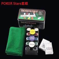 籌碼套裝組 撲克牌 籌碼 方盒桌布 (3g籌碼)賭神 馬口鐵 撲克 骰子