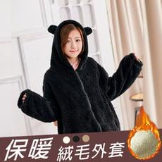 搖粒毛絨造型保暖外套