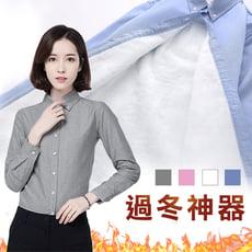 加絨加厚保暖襯衫
