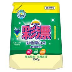 妙管家-彩漂新型漂白水補充包(麝香香味)2000g(3入/箱)