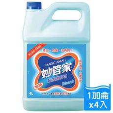 妙管家-超強漂白水4000g(4入/箱)