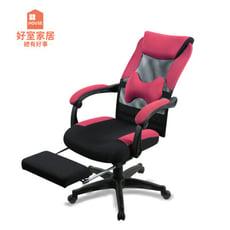 克萊斯骨腰後仰可躺電腦椅/辦公椅/書桌椅/椅/3色/L009