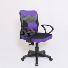 好室家居 蜜莉大護腰電腦椅辦公椅
