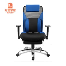 卡特多功能可後仰可躺電腦椅/辦公椅/書桌椅/椅/3色/L004