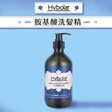 【Hybolar】胺基酸洗髮精添加維生素F 500ml