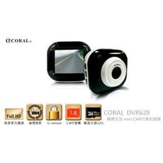 CORAL DVR-628 1080P 熊貓眼小巧行車紀錄器 (含8G記憶卡) 原廠保固一年