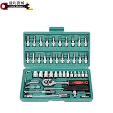 【台灣24H出貨】46件工具組 套筒扳手組 棘輪板手 星型起子 T桿 工具箱 維修工具組