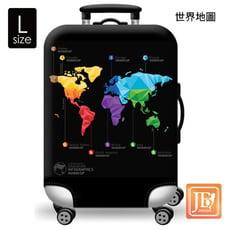 繽紛行李箱套L號-8款任選