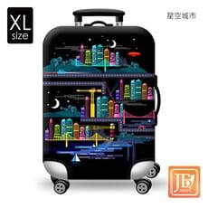 繽紛行李箱套XL號-8款任選