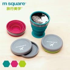 【m square】摺疊矽膠中杯