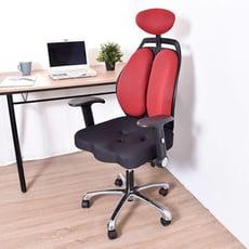 凱堡 雙背腰頭靠枕 鋁合金腳 升降後收扶手 三孔座電腦椅辦公椅【A25235】