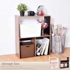 凱堡 木紋風桌邊置物櫃/書櫃/收納櫃