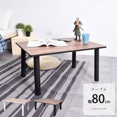 凱堡 木紋風簡約鐵腳茶几桌/和室桌/矮桌