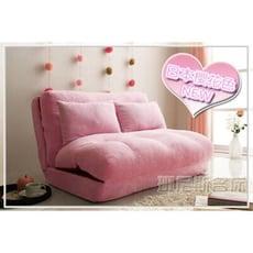 【班尼斯】甜蜜Lover日式櫻花沙發床椅(原廠公司貨)/床墊/單人床/沙發床/和室椅/懶人沙發