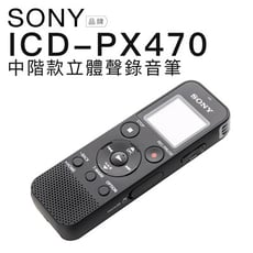 SONY ICD-PX240 錄音筆 保固一年 含稅附發票  可刷卡  內建4G 【平輸-保固一年】