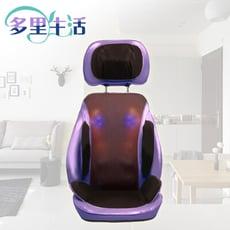 多里生活-仿沙發108↑按摩頭椅墊(神秘紫)