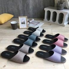 【iSlippers】簡約系列-純色皮質室內拖鞋-爵士款
