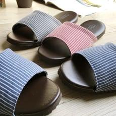 台灣製造-舒適耐穿-品味系列-皮質室內拖鞋-小日條紋
