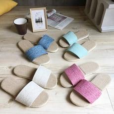 【iSlippers】和風系列-棉麻室內拖鞋-爵色