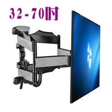 【海洋視界AW-S60】(32-70吋) 可拉伸手臂式電視架 手臂懸臂電視壁掛架 電視手臂支架 掛架