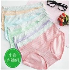 【紫妮蓉】少女條紋素色棉柔親膚內褲928