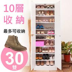 十層四門收納鞋櫃/鞋架/玄關櫃 SC012