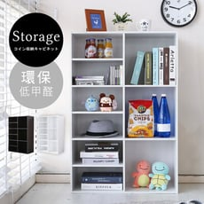 低甲醛3大6小格收納櫃 置物櫃 櫃子 書櫃 公文櫃 鞋櫃 衣櫃 BO040