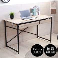 MIT寬120公分加粗鐵管書桌(附一大一小抽) 電腦桌 工作桌 桌子 辦公桌 TA031