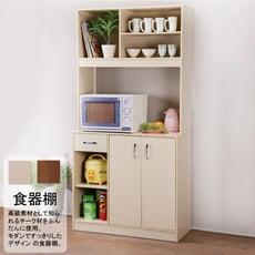 系統家具級多功能廚房置物櫃-台灣製 BO013