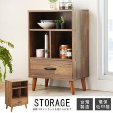 台灣製工業風三格附單抽萬用收納櫃(實木腳) 櫃子 置物櫃 書櫃 床頭櫃 茶几 BO092