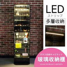 LED燈180CM模型公仔展示櫃/收納櫃-台灣製 BO019